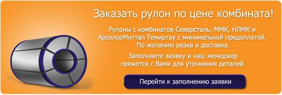 Профкомплект, ООО Санкт-Петербург, реквизиты, e-mail